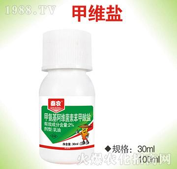 2%甲氨基阿维菌素苯甲酸盐-秦农