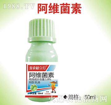 1.8%阿维菌素-秦农