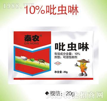 10%吡虫啉-秦农