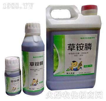 草铵膦组合-懒人农业