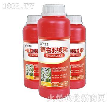超强抗寒防冻液-植物羽绒素-诺思达