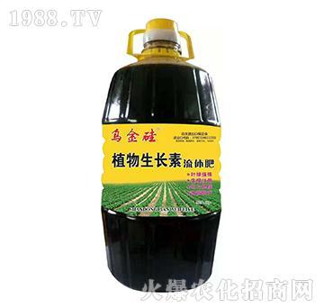 植物生长素流体肥-乌金