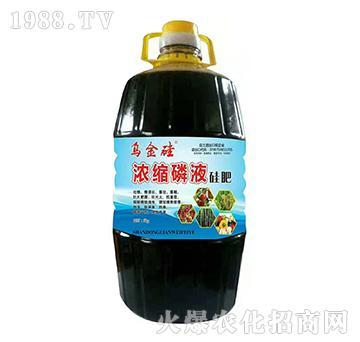 浓缩磷液硅肥-乌金硅-