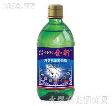 高效氯氟氰菊酯-全斩-