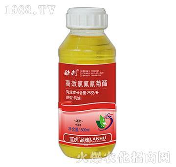 高效氯氟氰菊酯-酷刹-