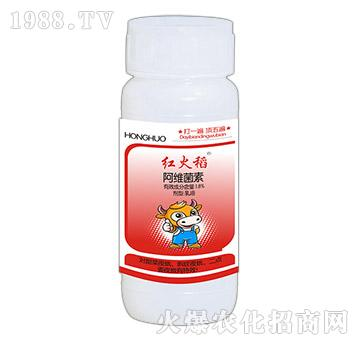 1.8%阿维菌素-红火