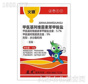 5.7%甲氨基阿维菌素苯甲酸盐-火道-蓝虎品牌