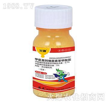 5.7%甲氨基阿维菌素苯甲酸盐(瓶)-火道-蓝虎品牌
