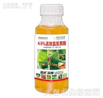 4.5%高效氯氰菊酯-蓝虎品牌