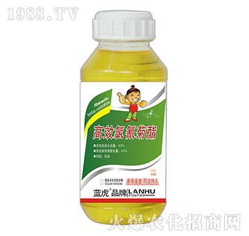 4.5%高效氯氰菊酯(瓶)-蓝虎品牌