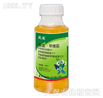 4%高氯・甲维盐-战迪-蓝虎品牌