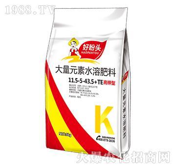 高钾型大量元素水溶肥料11.5-5-43.5+TE-好盼头