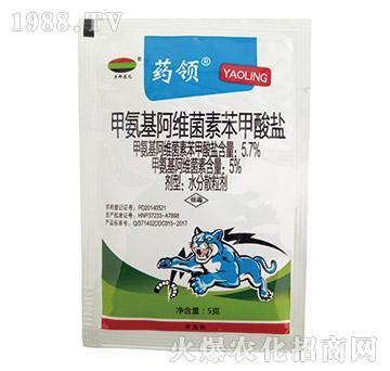 5.7%甲氨基阿维菌素苯甲酸盐(5g)-药领-力邦