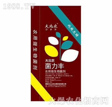 农用微生物菌剂(纯粮发酵)-菌力丰-大北农
