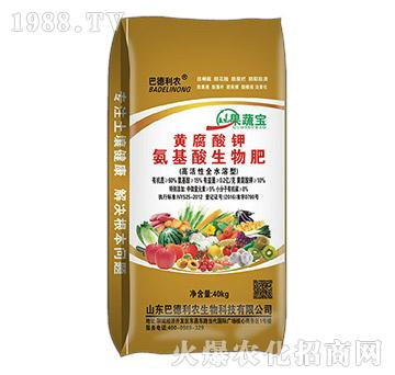 黄腐酸钾氨基酸生物肥-果蔬宝-巴德利农