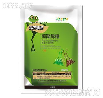 0.5%葡聚烯糖-科农
