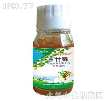 41%草甘膦-科农高达-中新科农
