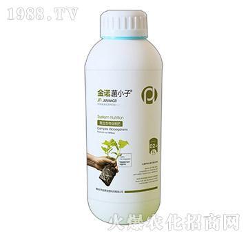 复合生物促根肥-菌小子-金诺农业