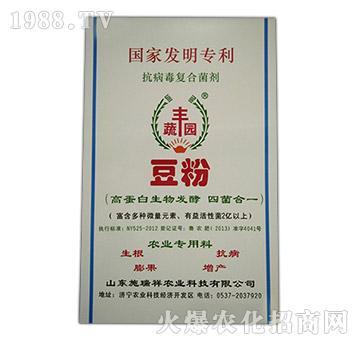 豆粉(抗病毒复合菌剂)-蔬丰园-施瑞祥