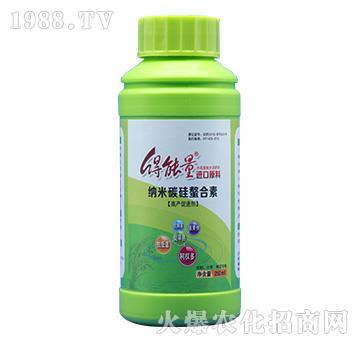 高产促进剂纳米碳硅螯合素-得能量-绿邦胜农
