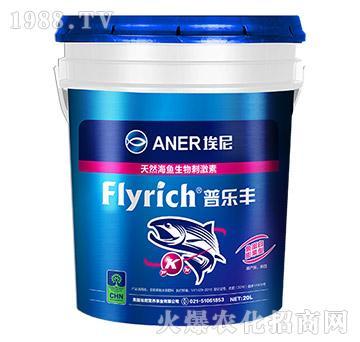 膨果型天然海鱼生物刺激素-埃尼-铭越