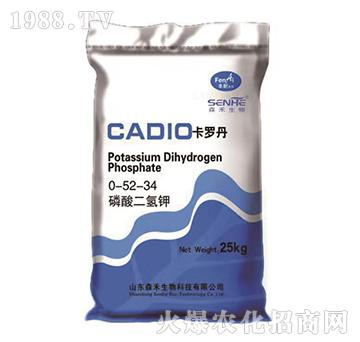 磷酸二氢钾0-52-34-卡罗丹-森禾