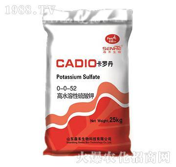 高水溶性硫酸钾0-0-52-卡罗丹-森禾