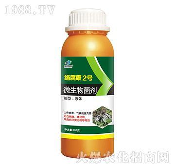 微生物菌剂-绢腐病2号-嘉之宝