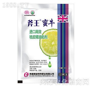 进口高效桔皮精油助剂(15ml)-斧王蛮牛-嘉之宝