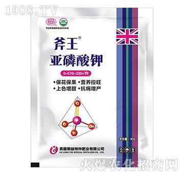 亚磷酸钾0-570-320+TE-斧王-嘉之宝