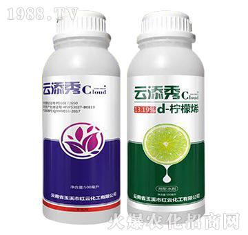 d-柠檬烯-云添秀-红云化工