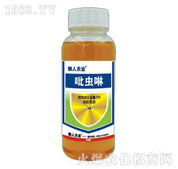5%啶虫脒(瓶)-懒人农业