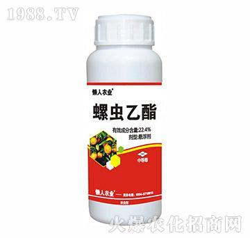 22.4%螺虫乙酯(瓶