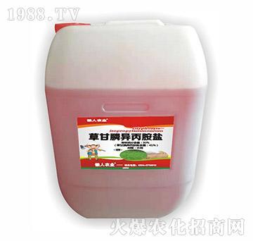 30%草甘膦异丙胺盐-懒人农业