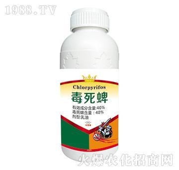 40%毒死蜱-博宇农化