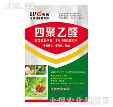 6%四聚乙醛-蜗滴-博宇农化
