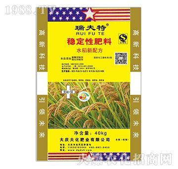 水稻专用稳定性肥料-瑞