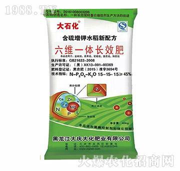 含硫增钾六维一体长效肥