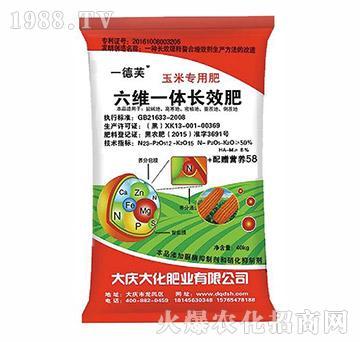玉米专用六维一体长效肥