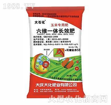 45%玉米专用六维一体