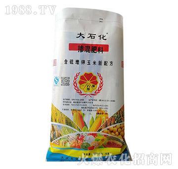 玉米专用掺混肥料-大石