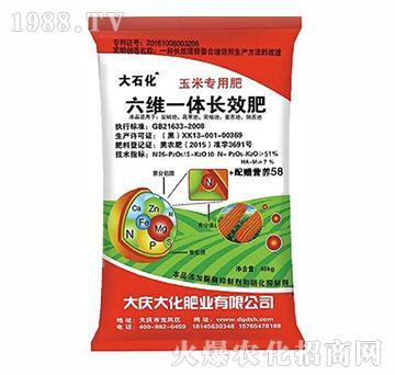 51%玉米专用六维一体
