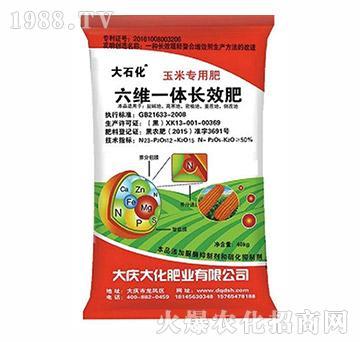 50%玉米专用六维一体