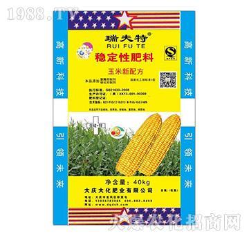 48%玉米专用稳定性肥