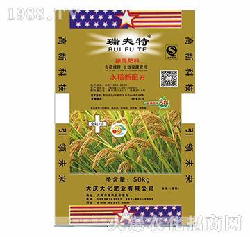 45%水稻专用掺混肥料