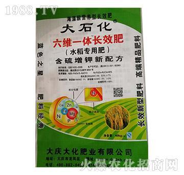 水稻专用肥六维一体长效