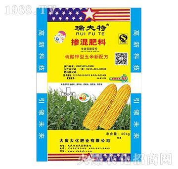 45%硫酸钾型掺混肥料
