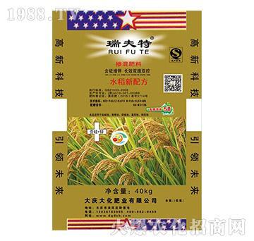 水稻新配方掺混肥料-瑞