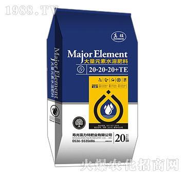 大量元素水溶肥料20-20-20+TE-真旺-欧麦斯