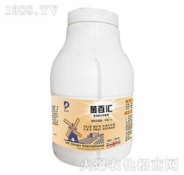 复合微生物剂-菌百汇-欧麦斯